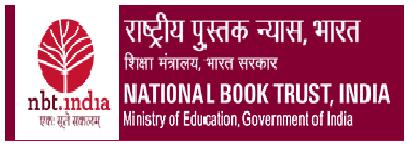 National Book Trust Recruitment 2021