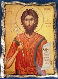 Κωδ.-781-782-783 www.articons.gr  εικόνες αγίων χειροποίητες εργαστήριο προσφορές πώληση χονδρική λιανική art icons eikones agion αγιος αλεξιος Αγιος Αλεξιος