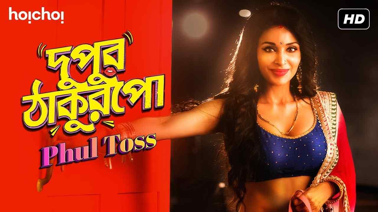 Dupur Thakurpo 3 full episodes download for free by hoichoi TV Originals