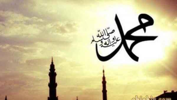 Doa Nurun Nubuwwah Nurbuat (Cahaya Kenabian) yang Benar