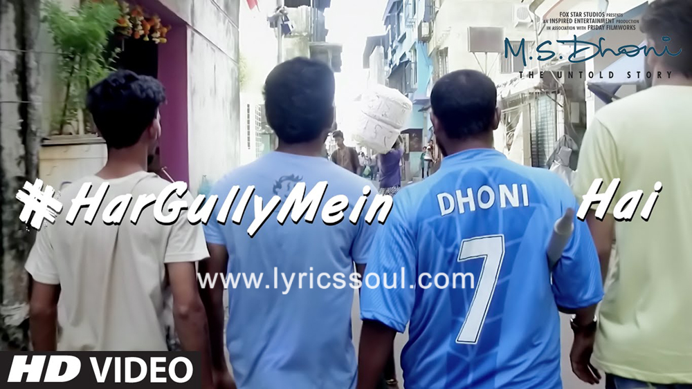 The Har Gully Mein Dhoni Hai lyrics from 'MS Dhoni: The Untold Story', The song has been sung by Rochak Kohli, , . featuring Sushant Singh Rajput, MS Dhoni, , . The music has been composed by Rochak Kohli, , . The lyrics of Har Gully Mein Dhoni Hai has been penned by Manoj Muntashir