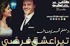 Tera Ishq Farzi Novel Complete By Tehreem Fatima
