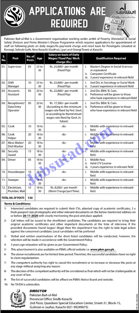Jobs in Pakistan Bait ul Mal Nov 2020 Latest