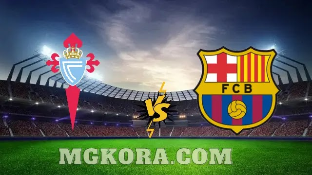 بث مباشر مباراة برشلونة ضد سلتا فيجو اليوم 16-05-2021 في الدوري الاسباني