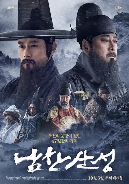 http://www.yogmovie.com/2017/12/the-fortress-namhansanseong-2017-korean.html