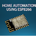 كورس home automation using esp8266  lesson 1