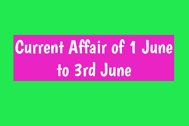 Current Affairs - 2019 - Current Affairs Today 1st June to 3rd June 2019