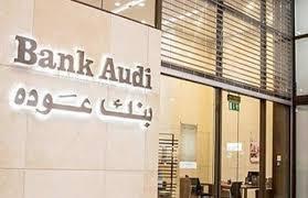 فروع ورقم وخطوات فتح حساب بنك عودة 2021
