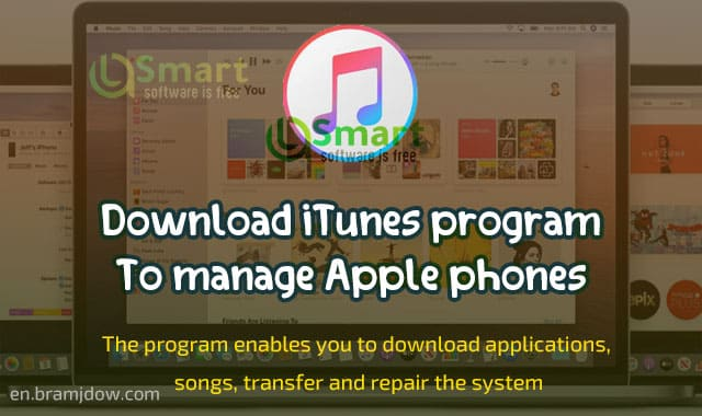 Download iTunes, the latest version for Windows