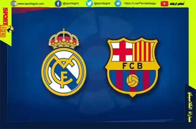 ريال مدريد,برشلونة,الأندية الأكثر شعبية,ريال مدريد النادي الأكثر شعبية في العالم,برشلونة وريال مدريد,اسباب تمنح ريال مدريد و برشلونة الاكثر شعبية و شهرة,برشلونة النادي الأكثر شعبية في العالم,اخبار ريال مدريد,ريال مدريد وبرشلونة,ريال مدريد و برشلونة,مباراة ريال مدريد وبرشلونة,النوادي الأكثر شعبية في العالم,كلاسيكو ريال مدريد وبرشلونة,مباراة ريال مدريد وبرشلونة اليوم,مانشستر يونايتد النادي الأكثر شعبية في العالم,بايرن ميونيخ النادي الأكثر شعبية في العالم