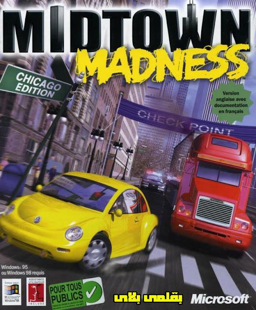 تحميل لعبة midtown madness 3 للكمبيوتر