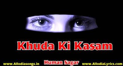Khuda Ki Kasam (Human Sagar, Joytirmayee)-www.AllodiaSongs.in