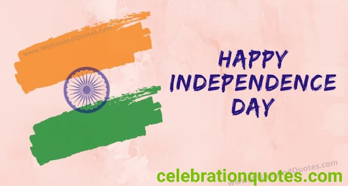 Happy Independence Day 2021: Best Wishes, Quotes for 15 August