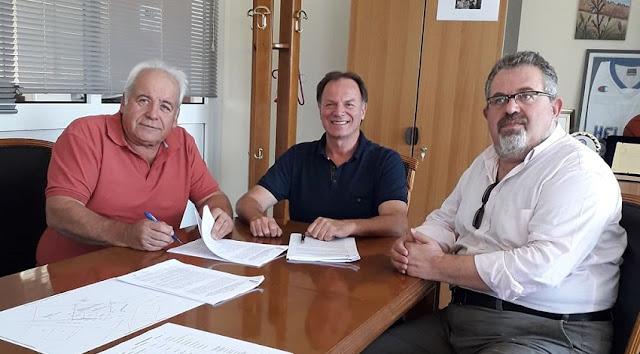 Επίσημη Έναρξη Υπογραφής Συμβάσεων Δημοσίων Έργων LEADER της Ανατολικής Πελοποννήσου