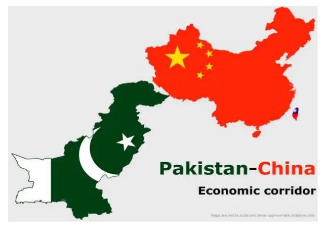 China Pakistan Economic Corridor CPEC Authority Jobs 2021