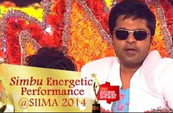 STR Simbu Energetic Dance Performance | SIIMA Awards