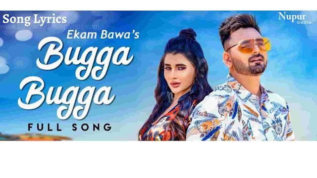 Bugga Bugga Lyrics
