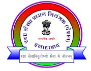 PCDA Bharti 2019