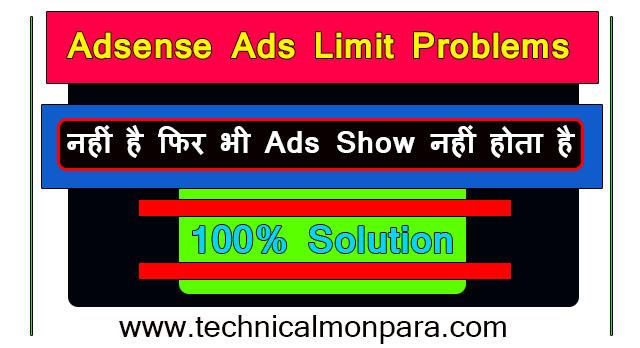 Blog Par Adsense Ads Show Kaise Karaye 100% Fix