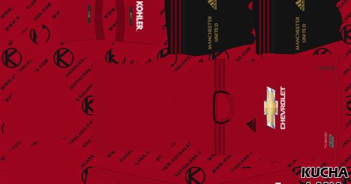 Manchester United 2019/2020 Kit