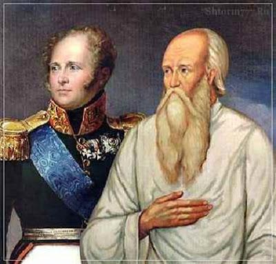 alexander 1st of russia Fyodor-Kuzmich-Праведный старец Феодор Томский