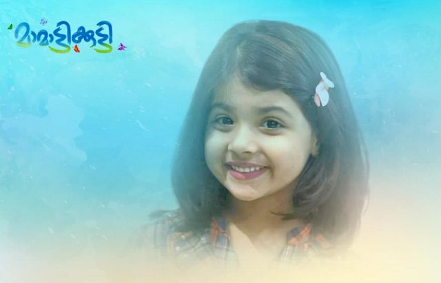 Mamattikutti Serial on Flowers TV -actress