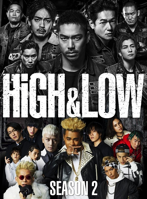 https://www.yogmovie.com/2018/04/high-low-season-2-2016-japanese-drama.html