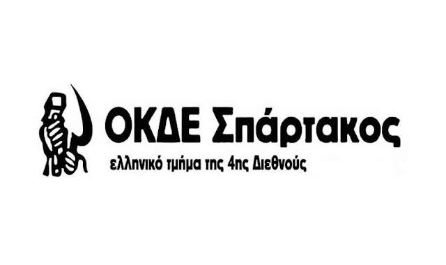 Griechische Kommunisten fordern Anerkennung Mazedoniens