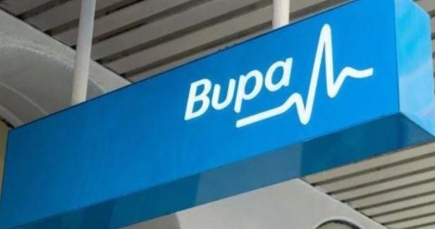 وظائف شركة بوبا العربية للتأمين 2021/2020