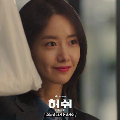SNSD Yoona HUSH Episode 2