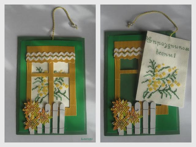 Коллекция открыток 2011. Цветочная открытка «Цветы в окне»