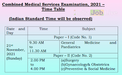 upsc-cms-exam-schedule-2021-out-for-combined-medical-service-indiajoblive.com