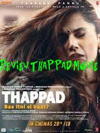 थप्पड़ | बॉलीवुड मूवी की समीक्षा !Thappad | Bollywood movie ke sameeksha