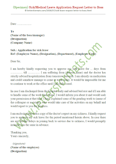 medical leave letter format to manager