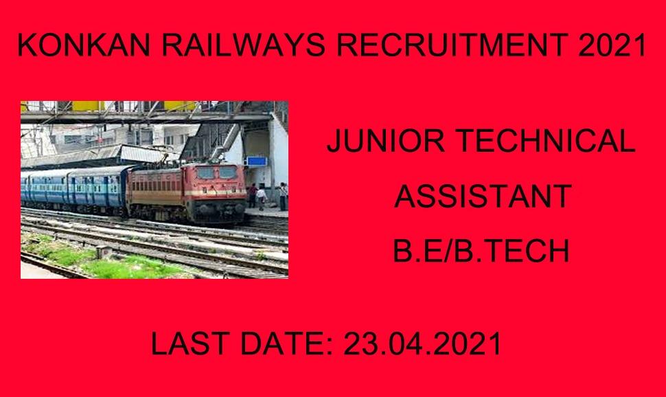 Konkan Railway Recruitment 2021
