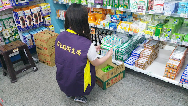 為民眾用藥及食品安全把關 彰化縣衛生局考評獲衛福部表揚