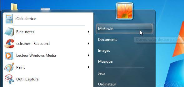 كيفية تغير اسم المستخدم في جهاز الكمبيوتر