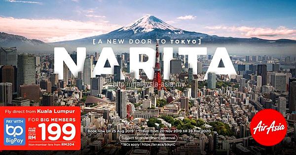 Narita Airport AirAsia X Flights