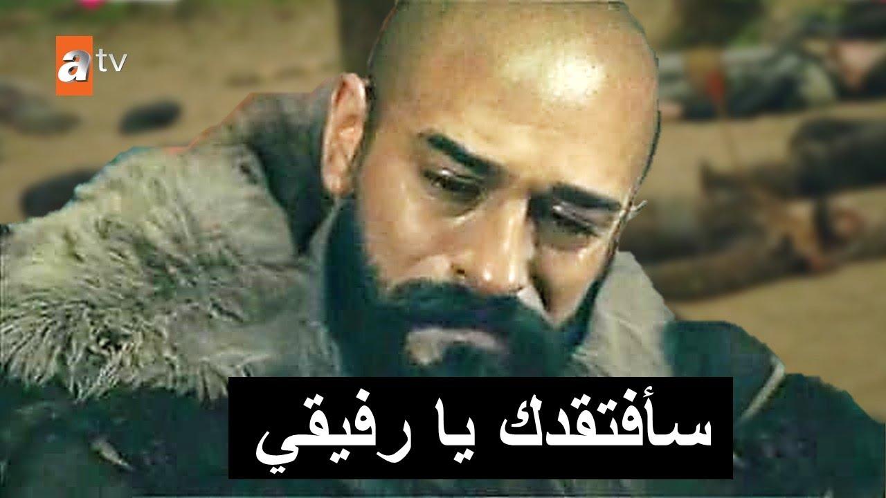 ابطال سنودعهم في الموسم الثالث من مسلسل المؤسس عثمان ومفاجآت كبرى !!