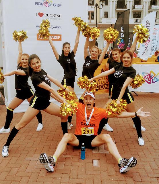 Rosa Run 2017, фестиваль на Роза Хутор, Андрей Думчев