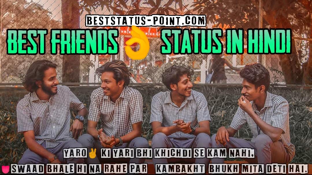 Dost-Status-in-Hindi