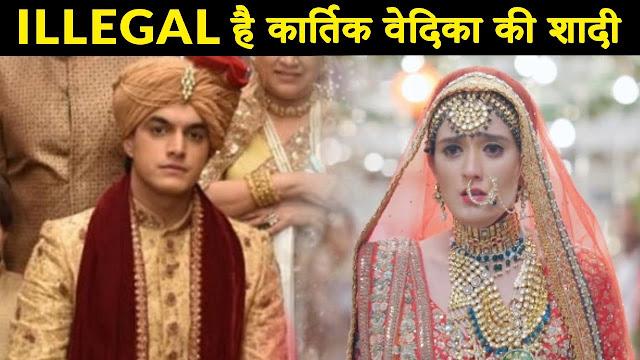 Mindblowing Twist : Kartik Naira's remarriage to take place in Rajastan in Yeh Rishta Kya Kehlata Hai
