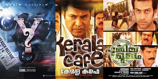 TamilRockers Tamil, Telugu, Malayalam in Hindi Dubbed Movie Download