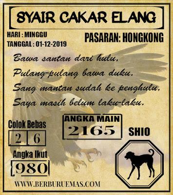 SYAIR HONGKONG 01-12-2019