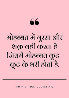 broken heart love shayari hindi