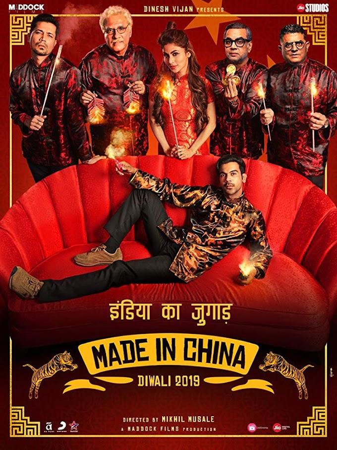 Made in China (2019) 480p 300Mb Movies Download – KhatrimazaFull