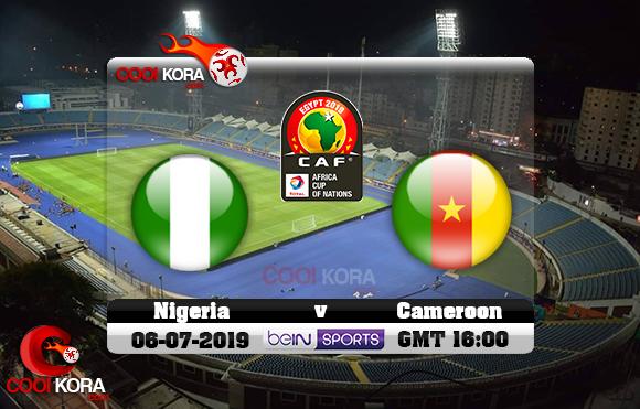 مشاهدة مباراة نيجيريا والكاميرون اليوم 6-7-2019 علي بي أن ماكس كأس الأمم الأفريقية 2019