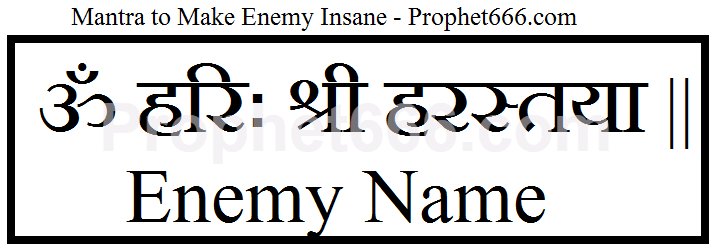 Mantra Tantra to Make Enemy Insane