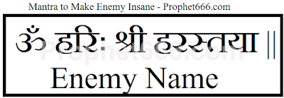 Hindu Mantra Tantra to Make Enemy Insane