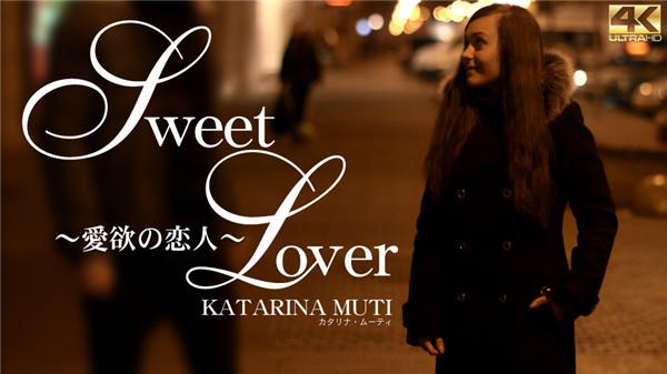 UNCENSORED Kin8tengoku 1589 金8天国 1589 金髪天国 SWEET LOVER 愛欲の恋人 KATARINA MUTI / カタリナ ムーティ, AV uncensored